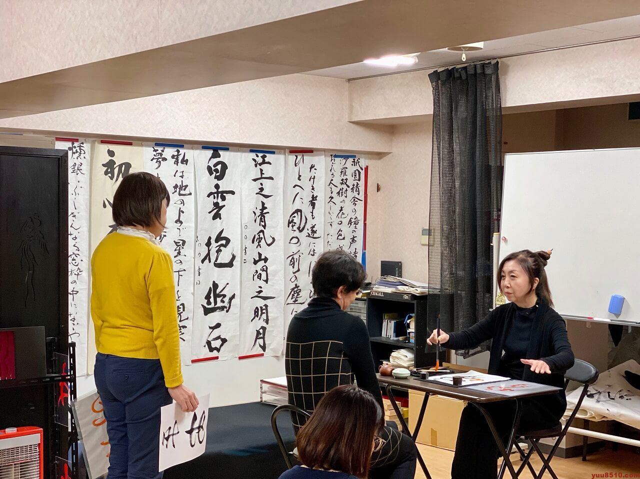 書道塾優美舎のレッスン風景
